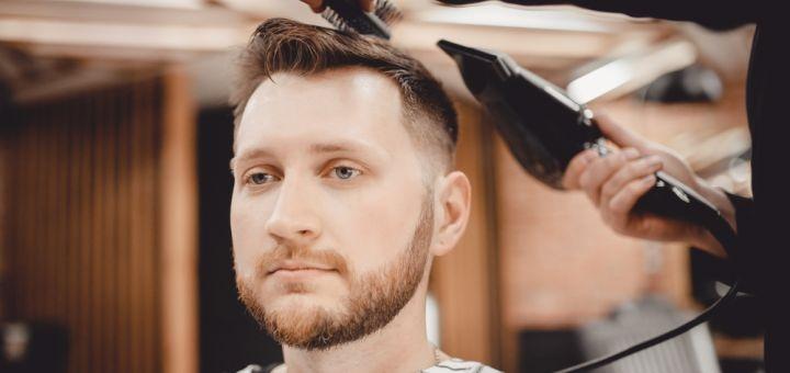 Мужская или детская стрижка волос, оформление бороды в Beauty studio & barber shop «Barbaris»