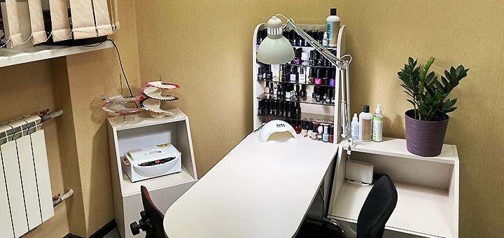 Маникюр и педикюр с покрытием гель-лаком в салоне красоты «Beauty salon»