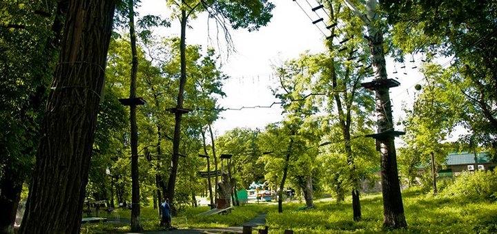 Комплекс развлечений для взрослых и детей от парка «S-Park»