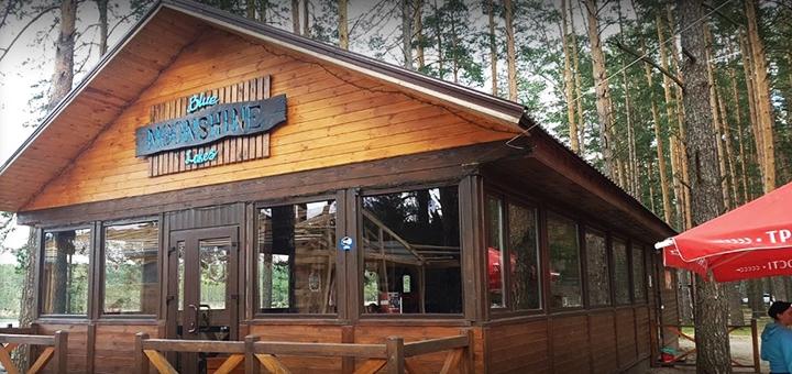От 3 дней отдыха с чаном и зимними развлечениями в эко-комплексе «Голубые озера»