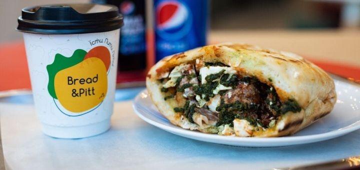 Знижка 50% на бургери, салати, картоплю і напої в road cafе «Bread & Pitt»