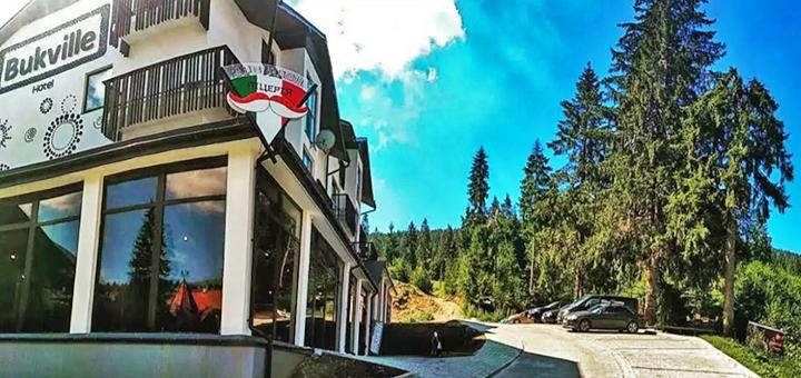 От 3 дней отдыха в начале горнолыжного сезона с питанием в отеле «Bukville» в Буковеле