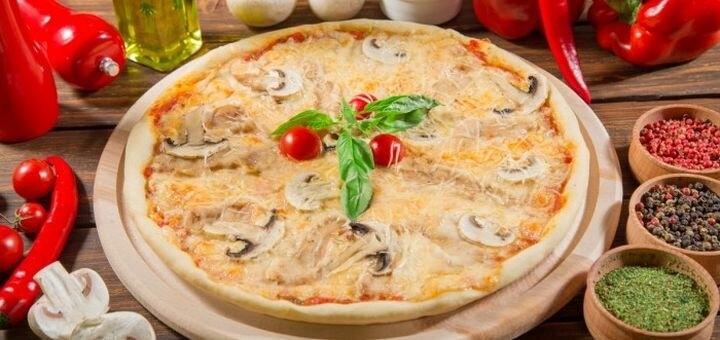 Скидка 50% на сеты пицц от службы доставки «Calypso food»