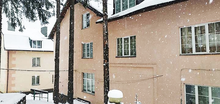 От 4 дней отдыха на Новый год и Рождество с питанием и сауной в отеле «Дзвінка» в Славском