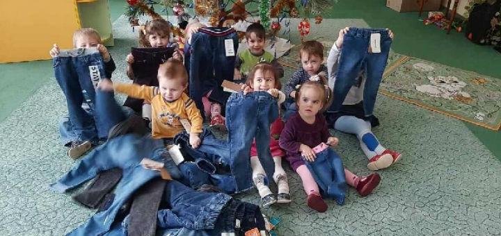 Подарите тепло ко Дню Святого Николая детям с детских домов с фондом «Благомай»