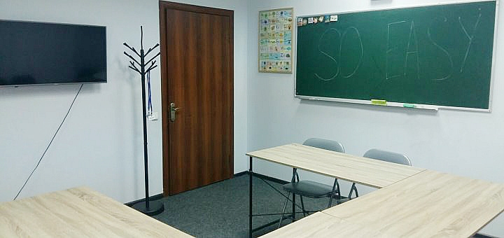 До 12 часов субботних занятий для детей от центра развития и обучения «So Easy»