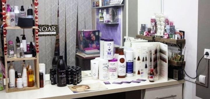 Обучающие курсы «Кератиновое выпрямление волос» и «Тритментолог» от салона «Pretty woman»