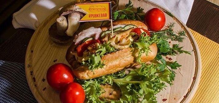 Скидка 50% на всё меню кухни и напитки с доставкой или самовывозом от фаст-фуда «Pub Kebab»