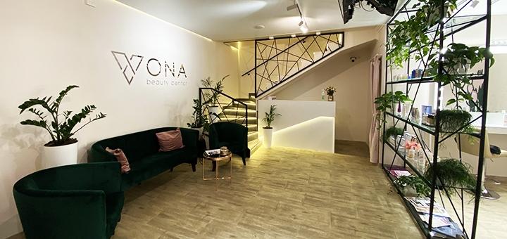 До 5 сеансов лазерной эпиляции в клинике эстетической косметологии «Vona Beauty Center»