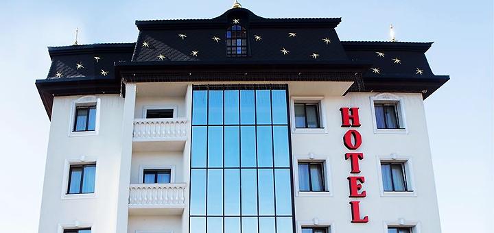 Выиграй отдых для двоих на Новый Год в отеле «Bavaria» под Киевом