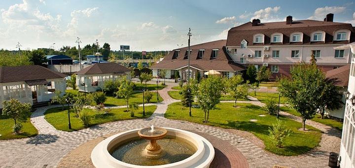От 2 дней отдыха с завтраками и посещением бассейна в комплексе «Бабушкин Сад» под Киевом