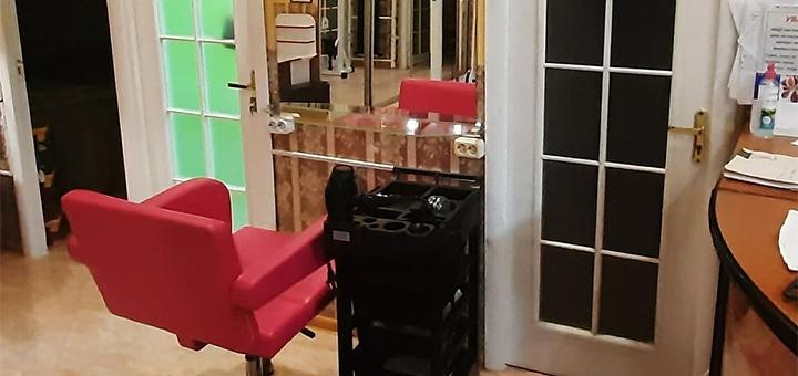 Женская или мужская стрижка с укладкой в салоне «Дана-Вита»