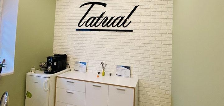До 3 сеансов комплексного ухода за кожей лица и шеи в салоне красоты «Татуаль»