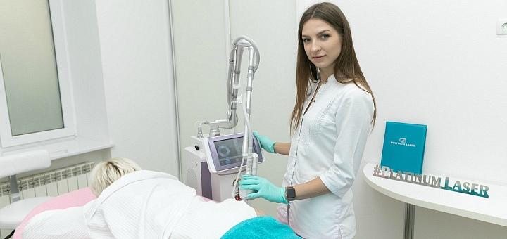 Удаление рубцов, растяжек, пигментных пятен в клинике лазерной косметологии «Platinum Laser»