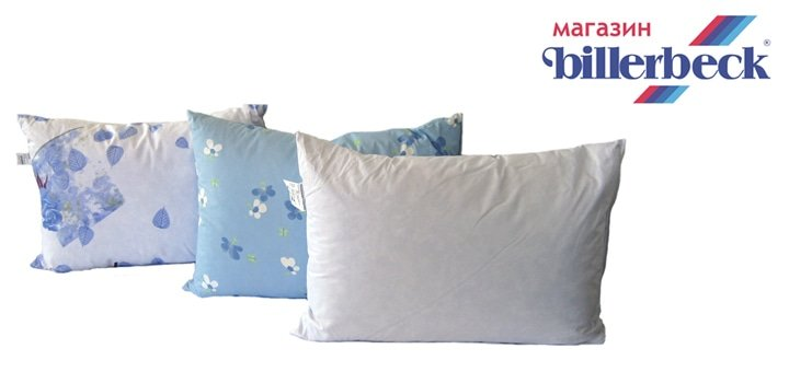 Скидка 31% на подушку перьевую (без канта) Billerbeck!