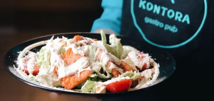 Скидка 50% на всё меню кухни и украинский алкоголь в гастро-пабе «Kontora»