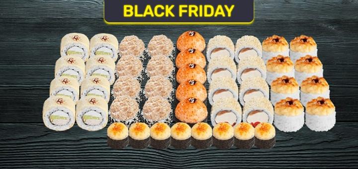 Cкидка 51% на суши сет «Зимний Хит» от «Суши Wok»