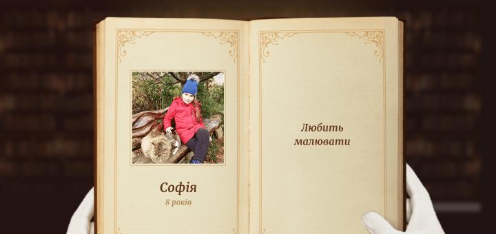Именное видеопоздравление от Деда Мороза с фотографией ребенка от «Резиденція Діда Мороза»