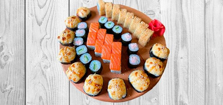 Скидка 50% на суши-сет «Иммунитет», «День Благодарения» или «Черная пятница» от сети «Суши Сет»