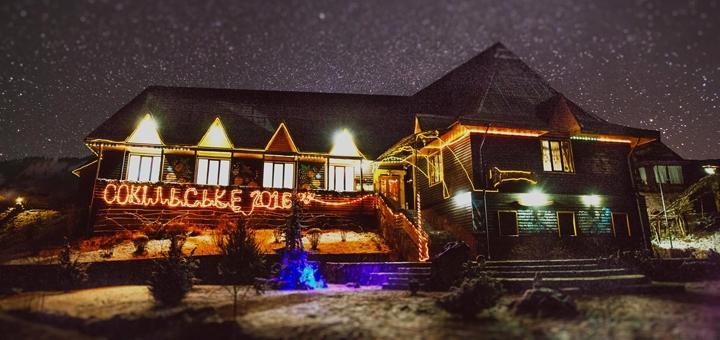 От 3 дней на Рождество с завтраками и Святой Вечерей в отеле «Маєток Сокільське» в Карпатах