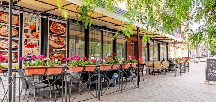 Скидка 50% на меню кухни в сети ресторанов «El Solo»