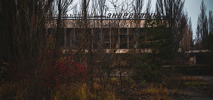 Однодневная программа посещения зоны отчуждения Чернобыля от «Chernobyl Zone Radioactive Team»