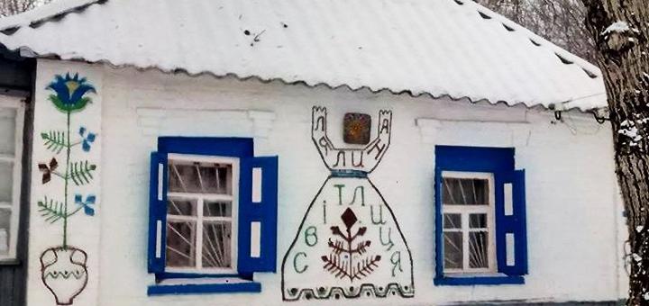 Экскурсионный тур «Різдвяні вечорниці на Полтавщині» от «Зовнішсервіс»