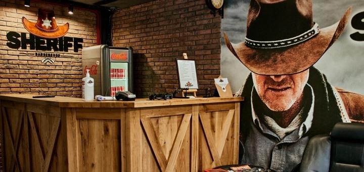 Мужская стрижка, укладка и моделирование бороды в барбершопе «Sheriff barbershop»