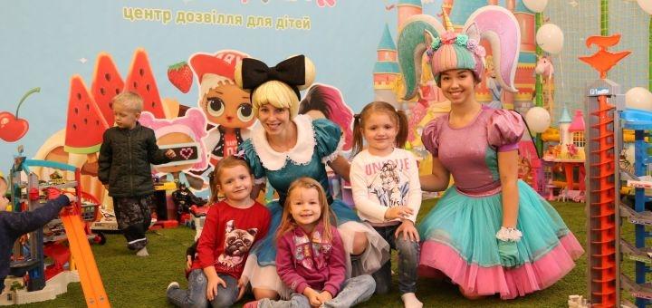 Скидка 50% на посещение детского игрового центра «Город игрушек»