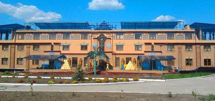 Отдых в комплексе «Фараон» под Киевом в Конча-Заспе: проживание в номерах «Люкс» с видом на Днепр, завтраки и другое!