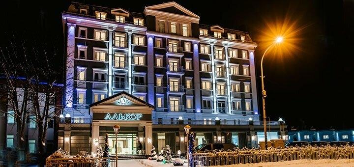 От 3 дней отдыха с завтраками и посещением SPA в отеле «Алькор» в Трускавце