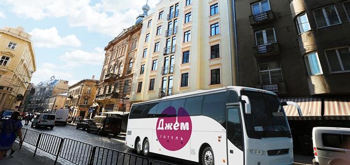 От 3 дней зимнего отдыха с завтраками в отеле «Джем на Гнатюка» во Львове
