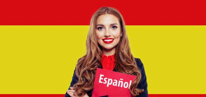 Супер-интенсив по испанскому языку с преподавателем от «Sherwood Language Academy»