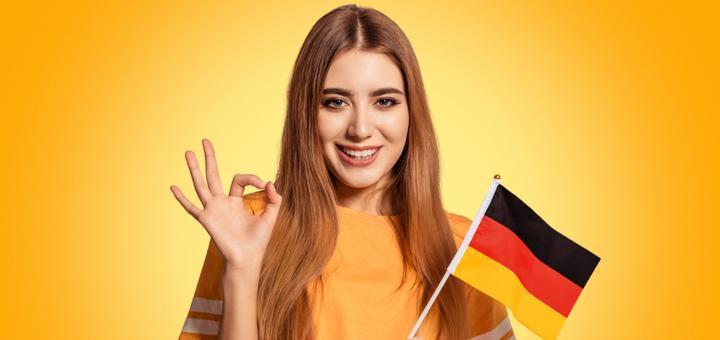 Онлайн-интенсив по немецкому языку с преподавателем от «Sherwood Language Academy»