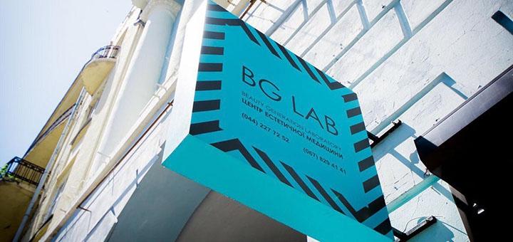 До 2 сеансов программы «Eximia body-контуринг» в центре эстетической косметологии «BG Lab»