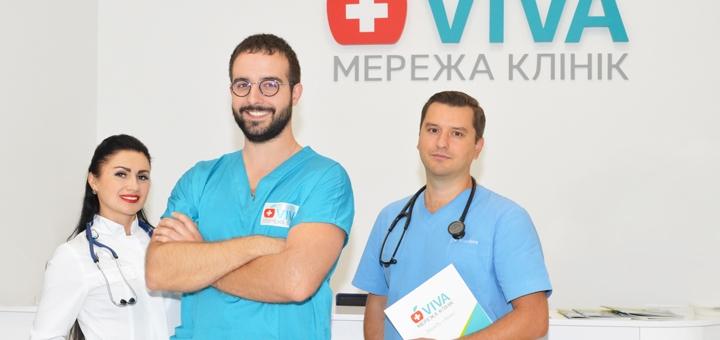 Обследование у маммолога с УЗД в сети клиник «Viva»