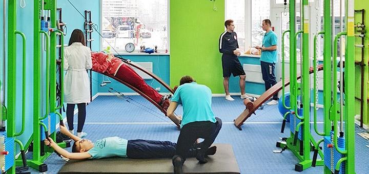Курс лечения позвоночника, коррекция осанки в центре «Амбулатория спины»