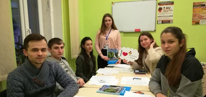 До 3 месяцев онлайн-изучения немецкого языка от школы «Deutsches Institut»