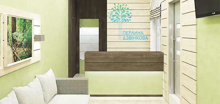 От 3 дней отдыха в эко-комплексе «Перлина Дзвінкова» под Киевом
