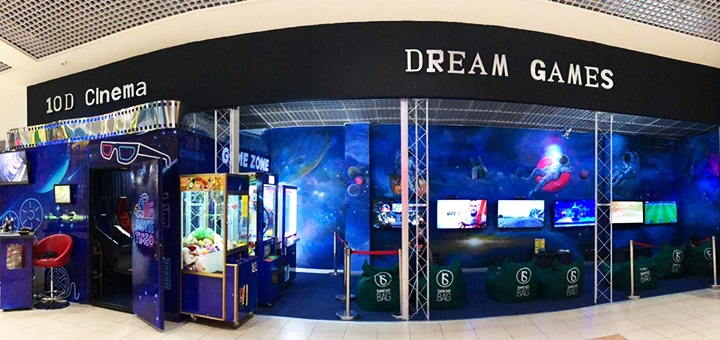 Посещение 10D Cinema в ТРЦ «Dream Town 1»