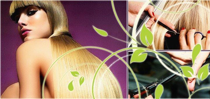 Забудь о секущихся кончиках волос и проблем с прической - стрижка горячими ножницами + укладка в салоне «Афродита»!