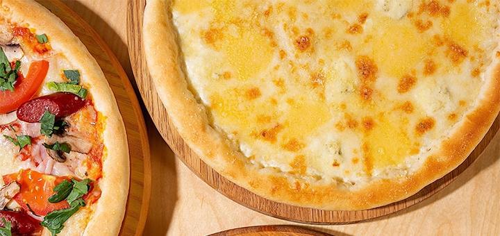 Скидка 40% на меню кухни и бара в ресторане «Happy Pizza»