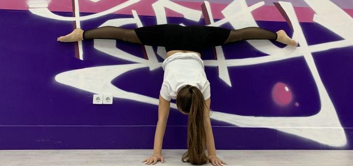 Фитнес-марафон по растяжке на все тело от тренера Анастасии Валуевой