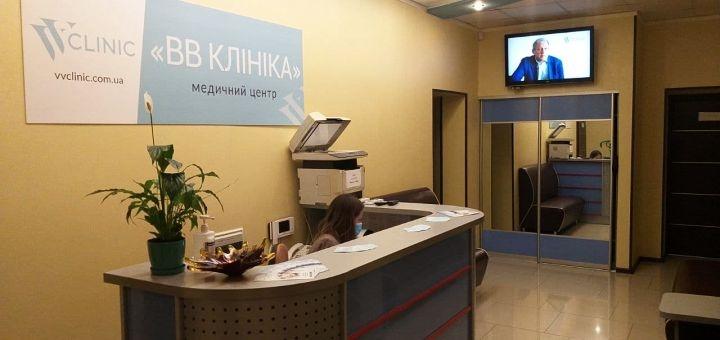 Обследование у гинеколога в медицинском центре «VV Clinic»