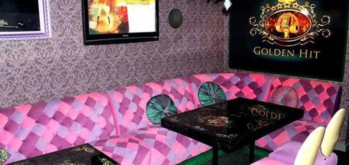 Скидка на кухню, безалкогольные напитки и коктейльную карту и на вход в будние дни в Lounge karaoke bar «GoldenHit»!