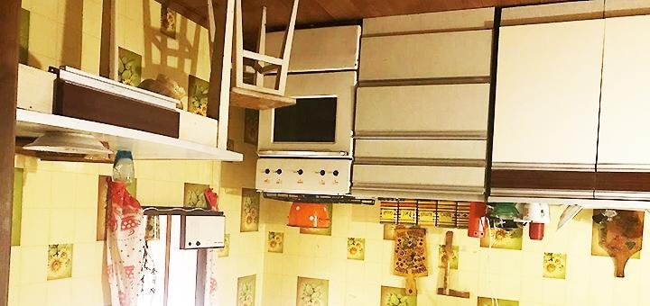 Скидка 50% на посещение аттракциона «Дом перевертыш» в ТРЦ «Блокбастер» в будни