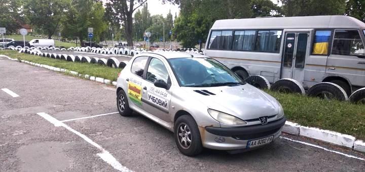 Скидка до 22% на теоретический и практический курс вождения в сети автошкол «Авто Маг Плюс»