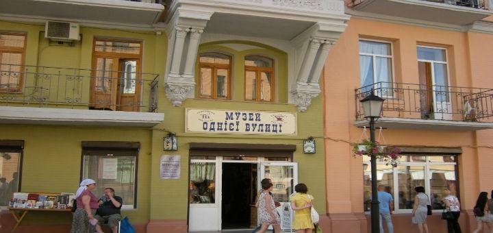 Скидка 50% на экскурсию в «Музей одной улицы»