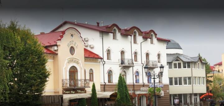 От 3 дней отдыха с питанием в отеле «Речки» в центре Трускавца