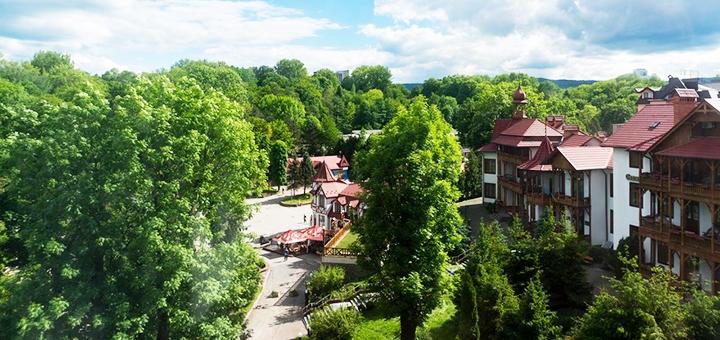 От 3 дней отдыха с завтраками в отеле «На горизонті» в самом сердце Трускавца
